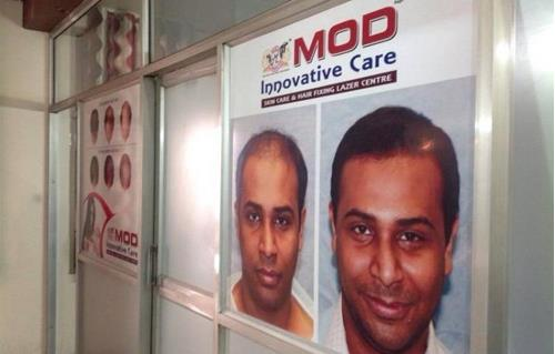 Mod Innovative Care 3